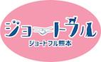 """楽しい譲渡会""""Adoption PARK"""" powered by ジョートフル熊本"""